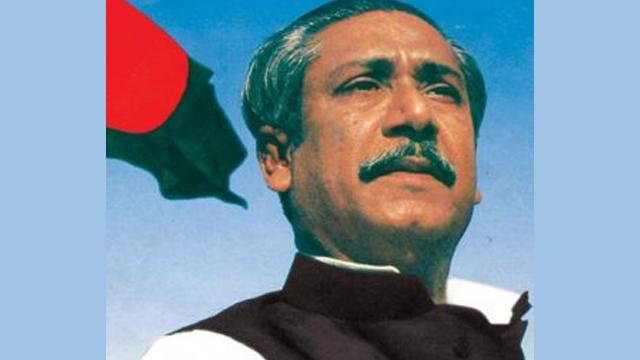শেখ মুজিব এবং আমাদের স্বাধীনতা : এস ডি সুব্রত