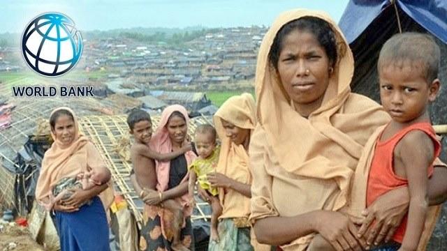 রোহিঙ্গাদের উন্নয়নে আরও ৮৫০ কোটি টাকা দিচ্ছে বিশ্বব্যাংক