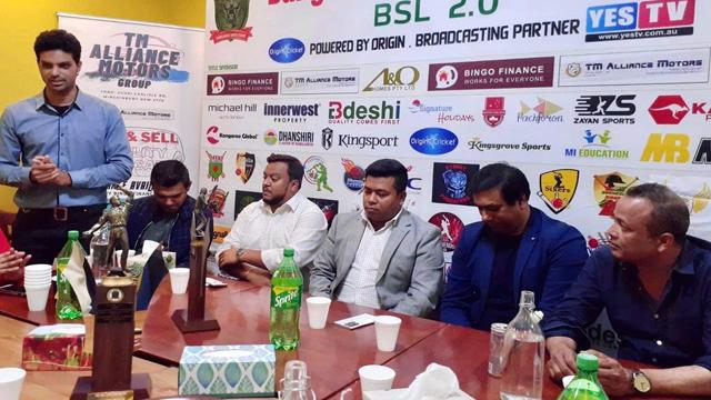 সিডনিতে শুরু হচ্ছে বাংলাদেশ সুপার লীগ BSL 2.0