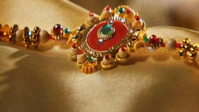 এক পবিত্র উৎসব : শিবব্রত গুহ